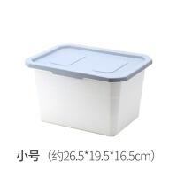 塑料收纳箱玩具整理箱家用有盖书本零食衣柜收纳盒加厚床底储物箱 灰色