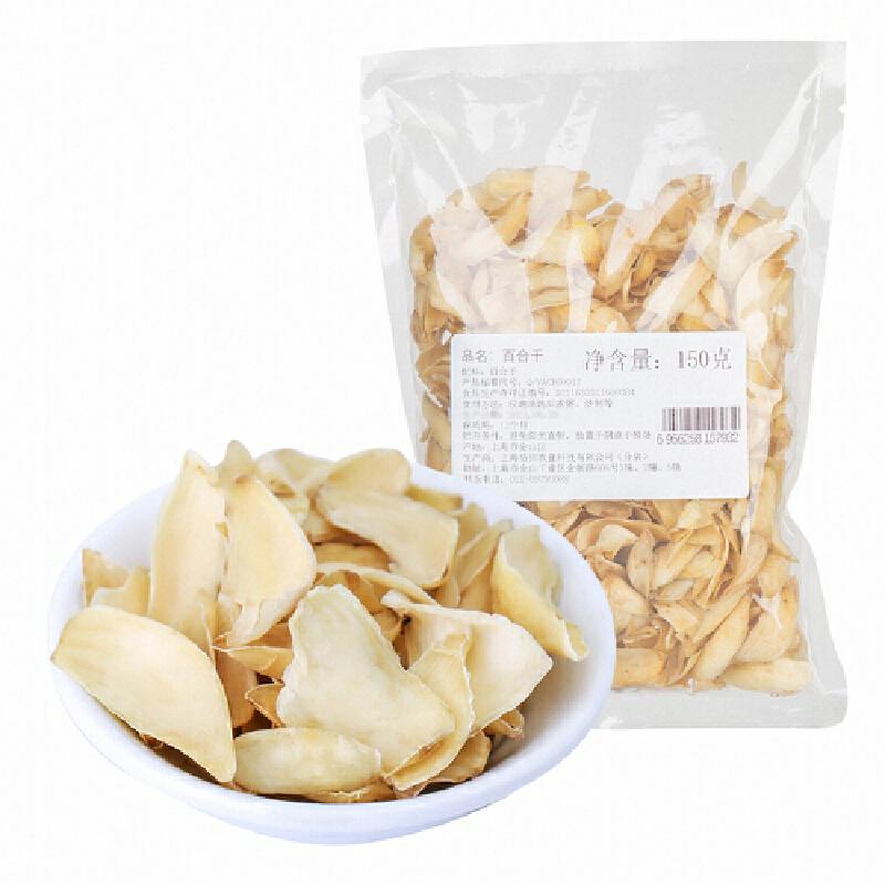 禾煜百合干150g 食用干百合片干货甜百合 新鲜百合 自然清香