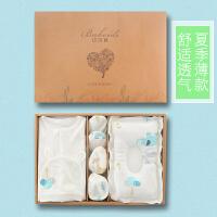 夏季0-3个月婴儿宝宝用品大全婴儿衣服棉婴儿套装婴儿礼盒