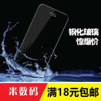 20190528141901292苹果x钢化膜xr xs max 5S6s 78 plus钢化膜手机oppo全屏前膜批