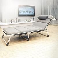 折叠椅 单人折叠床办公室午休躺椅折叠椅简易行军床三折床户外简易陪护折叠床