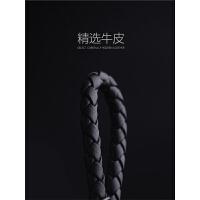 汽车钥匙扣男士创意编织情侣定制刻字挂件牛皮bv车钥匙链