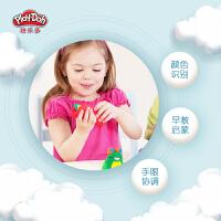 培乐多彩泥24罐基础装橡皮泥黏土安全无毒彩泥 女孩礼物 益智玩具