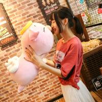 可爱软体天使猪公仔卡通 羽绒棉创意趴趴猪毛绒玩具抱枕