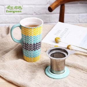 爱屋格林马克杯不锈钢茶漏水杯陶瓷茶隔杯带盖简约办公室
