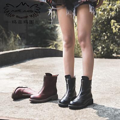 玛菲玛图复古马丁靴女英伦风女鞋靴子 季新款短靴女粗跟真皮前拉链短筒靴5751-27尾品汇 付款后3-5个工作日发货
