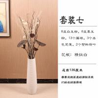 客厅装饰陶瓷摆件家居装饰品花瓶插花装饰花简约现代干花花束落地