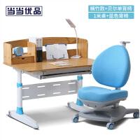 当当优品 1.0米楠竹多功能儿童学习桌套装 蓝色 N100BD