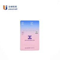 jayjun 樱花水光面膜 10片装 韩国进口 保湿补水 UTAOMALL