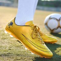 男女学生足球鞋AG长钉青少年短钉防滑耐磨人造草地儿童足球鞋