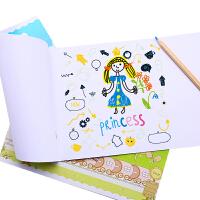 卓峰 B5图画本20页 图案随机 绘画本 美术本 儿童涂鸦本 幼儿园小学生奖品礼物 ZF18205 当当自营