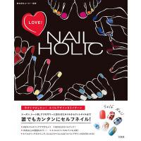 现货【深图日文】LOVE! NAIL HOLIC 日本美甲书 株式会社コ�`セ�` 宝�u社 进口书 正版