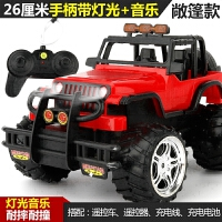 超大遥控车越野车攀爬充电遥控汽车玩具赛车大脚车男孩玩具车
