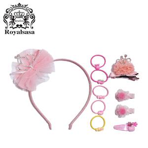 皇家莎莎儿童发饰套装宝宝头饰女孩发夹公主发箍发圈头绳边夹发箍