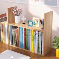 书架 简约小书架书柜组合桌上置物架学生宿舍办公桌桌面收纳架简易儿童小书柜多功能储物柜