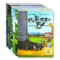 聪明豆绘本系列辑全套6册正版城里漂亮的巨人大房子变小房子咕噜牛儿童启蒙绘本图书3-4-5-6-7-8-9岁幼儿园宝宝睡