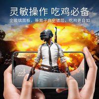 5钢化膜X高清iphone7PLUS平果pingg透明XSMAXIP防爆 7玻璃6PUS贴模