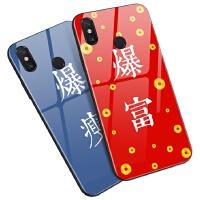小米max3 MAX3pro max2手机壳玻璃硅胶套软爆富暴瘦意文字潮