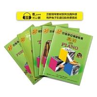 {二手旧书99成新}巴斯蒂安钢琴教程 4(共5册) 有声音乐系列图书 {美}詹姆斯・巴斯蒂安 上海音乐出版社 9787