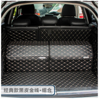 奥德赛后备储物箱 本田15-9款改装后备箱储物箱9专用尾箱收纳置物 行李架