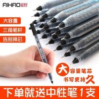 爱好矫姿大容量中性笔学生用考试0.5mm笔签字笔碳素笔红笔黑蓝色0.35全针管一次性水性笔圆珠笔办公文具用品