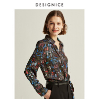 【折后参考价:229元】迪赛尼斯商场同款新款长袖花色衬衫韩版时尚气质小上衣雪纺衫女士