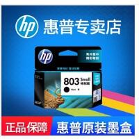 惠普hp墨盒803黑3YP42AA/803彩(适用2621/2628/2132/1112) 803彩色墨盒