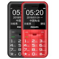 Philips/飞利浦 E151Y天翼CDMA电信版老人手机大字大声老年机 老人手机 天翼CDMA电信版老人大字大声大键