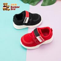 彩虹熊婴儿学步鞋男女软底防滑透气秋季宝宝鞋1-3岁小童运动鞋