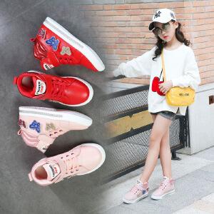儿童运动鞋女童鞋子秋季2018新款潮韩版中大童百搭休闲鞋小白板鞋