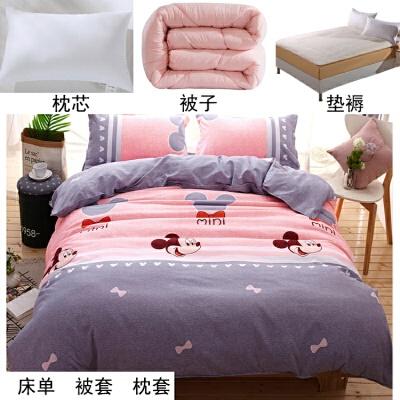 六件套床上三件套被褥套装学生床单被套枕头寝室铺盖被子全套装  0.9米床宽-全套(配冬被夏被 )