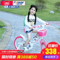 儿童自行车女孩公主款3-6-8岁宝宝童车14/16寸小孩脚踏车单车