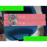 【二手旧书9成新】中国美术全集 绘画编15,16 敦煌壁画上下【全新