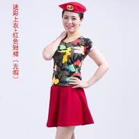 �V�鑫璺��b水兵舞服�b套�b棉迷彩短袖短裙�杉�套演出服