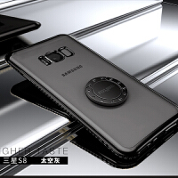 三星s8手机壳个性带指环支架s8+软外壳全包防摔s8plus网红情侣创意水钻galaxy透明保护套S