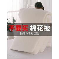 棉垫被棉被纯棉花被芯棉絮床垫被子冬被棉胎垫被加厚保暖冬季被褥子10斤