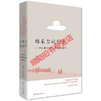 【旧书9成新】维米尔的帽子: 17世纪和全球化世界的黎明卜正民,黄中宪湖南人民出版社9787556117208