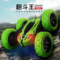 儿童变形玩具车男孩遥控汽车玩具特技翻滚车无线遥控翻斗车充电动
