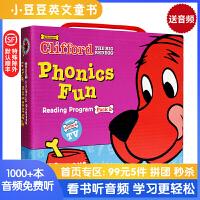#英文原版绘本 CLIFFORD PHONICS FUN PACK2 大红狗趣味自然拼读第二辑 附CD