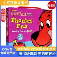 CLIFFORD PHONICS FUN PACK2(Books + CD)大红狗自然拼读