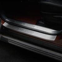 专用于新款丰田RAV4门槛条新RAV4迎宾踏板车身专车专用改装防护板 外置+内置 门槛条-新全包款(8件套)