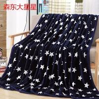 秋冬珊瑚绒毯子法兰绒毛毯加厚加绒床单被子学生午睡双单人盖毯 藏青色 大星星卷边薄款