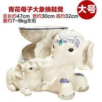 欧式创意大象穿换鞋凳子家居客厅装饰品树脂象凳落地摆件乔迁礼品