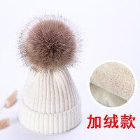 儿童帽子秋冬季男童女童0毛线针织帽1宝宝婴儿2保暖3大毛球5潮7岁