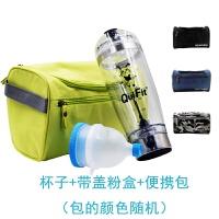 第三代USB款电动摇摇杯康宝莱奶昔杯蛋白质粉自动充电搅拌杯 +粉盒+便携包