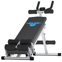 仰卧起坐健身器材家用多功能辅助器仰卧起坐板可折叠哑铃凳仰卧板