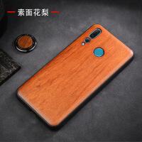 华为手机壳Nova4保护套 原木片全包软边防摔雕刻 中国风 Nova4