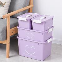 门扉 收纳箱 大容量单色塑料手提衣物整理箱杂物玩具收纳盒储物家居日用创意笑脸储物盒(4只装)