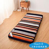 床垫榻榻米垫子床褥单人学生宿舍1.0 1.2米1.5m床1.8m床地铺睡垫