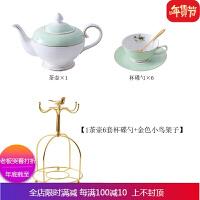 陶瓷咖啡杯套装欧式简约咖啡具英式下午茶红茶杯碟家用具整套 自店营年货